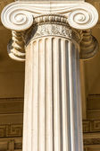 Ionic Column — Stock Photo