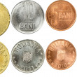 Stock Photo: Romanian Coins