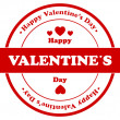 Stock Vector: Valentine Day Stamp