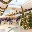 Foto Stock: Christmas Shopping