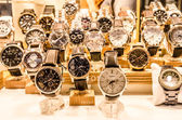 Luxury Watches — Stock Photo