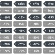 Stockvector : Price Tags