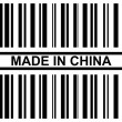 Stock Vector: Made In China