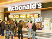 Mc Donalds Restaurant — Foto Stock