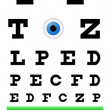 Eye Chart Test — Stock Vector