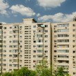Stock Photo: Apartment Flats