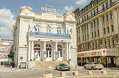 Theater in Bucharest — Stock Photo