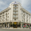 Hilton Hotel In Bucharest — Stock Photo #25114635