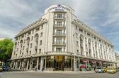 Hilton Hotel In Bucharest — Stock Photo
