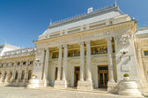 The Palace of the Patriarchate — Stock Photo
