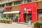 Kentucky fried chicken — Stok fotoğraf