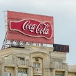 Stock Photo: Coca-ColAdvertising