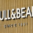 Pull And Bear Advertising — Stock Photo