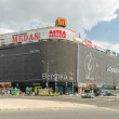 Unirea Shopping Center — Stock Photo