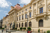 National Bank of Romania — Stock Photo