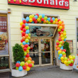 Foto Stock: McDonald's Restaurant
