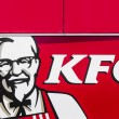 Kentucky Fried Chicken — Lizenzfreies Foto
