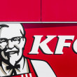 Kentucky Fried Chicken — Stockfoto