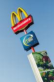 McDonald's Sign — Stock Photo