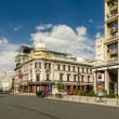 Victory Avenue Downtown Bucharest — Stock Photo #30977275
