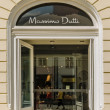 Massimo Dutti Store — Stock Photo