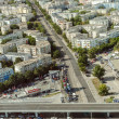 Bucharest Aerial View — Stock Photo