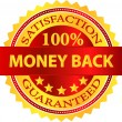 Money Back Satisfaction Guaranteed Badge — Imagen vectorial