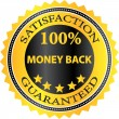 Money Back Satisfaction Guaranteed Badge — Stock Vector