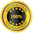Satisfaction Guaranteed Badge — Vettoriali Stock