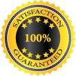 Satisfaction Guaranteed Badge — Imagens vectoriais em stock