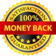 Money Back Satisfaction Guaranteed Badge — Stock Vector #31848805