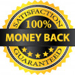 Money Back Satisfaction Guaranteed Badge — Stock Vector #31848809