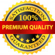 Stock Vector: Premium Quality Satisfaction Guaranteed Badge
