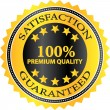 Premium Quality Satisfaction Guaranteed Badge — Stock Vector