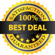 Stock Vector: Best Deal Satisfaction Guaranteed Badge