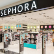 Stock Photo: SephorPerfume Shop