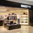 Bigotti Store — Stock Photo