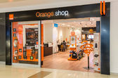 Orange Shop — Stock Photo