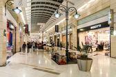 Shopping Mall Building Interior — Stock Photo