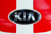 Kia Motors Sign — Stock Photo