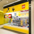 Lego Toys Shop — Stock Photo