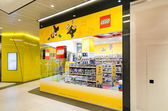 Lego Toys Shop — Stock Photo