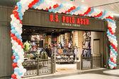 Polo shop — Stockfoto