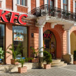 Kentucky Fried Chicken Restaurant — Zdjęcie stockowe