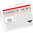 Fashion News Newspaper Headline Front Page — Stock Vector