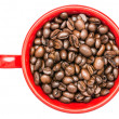 Red Coffee Cup With Coffee Beans — Stock Photo