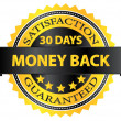 30 Days Money Back Guaranteed Badge — Stockvector