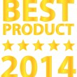Stock Vector: Best Product Award 2014