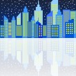 Stock Vector: Modern City Skyscrapers Skyline In Night