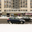 Winter Snow On Gheorghe Magheru Boulevard Downtown Bucharest — Stock Photo